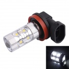 H11 60W 650LM 6500K 12-Samsung SMD LED White Light Foglight Headlamp for Car (DC12-24V)