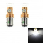 HJ 1157 8W 600lm 6500K 8-SMD 2323 LED White Steering / Reversing Lamp Bulb for Car (12~24V, 2PCS)