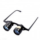 BIJIA 10X34 Glasses Style Fishing Telescope Binoculars - Black