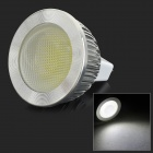MR16 4W 160lm 6000K 1-COB LED White Light Spotlight - Silver (DC 12~24V)