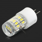 G4 3W 150lm 6500K 27-SMD 3014 LED White Light Lamp - White + Silvery Grey (AC 220V)