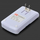 Universal Cell Phone Lithium Battery Charger (US Plug/100V~240V)