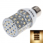 SOBO E27 9W 1000lm 2700K 58-LED Warm White Light Lamp - Silver + White (85~285V)