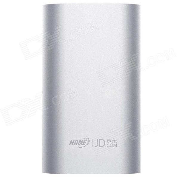 HAME 10000mAh USB Mobile Power Source Bank w/ 4-LED Indicators - Silver + White a5 rechargeable 2600mah mobile power source bank w led power show white