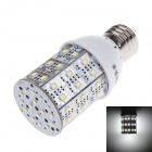 SUOBO E27 9W 1000lm 6000K 58-SMD 2835 LED White Light Lamp - Silver + White (85~285V)