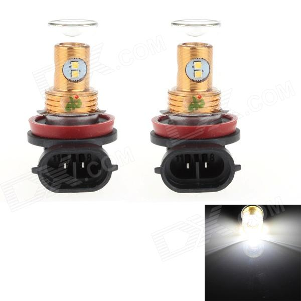 HJ  H8 8W 600lm 6500K 8-SMD 2323 LED White Light Steering Lamp Bulb for Car (12~24V, 2PCS) hj h16 8w 600lm 6500k 8 smd 2323 led white steering reversing lamp for car 12 24v 2pcs