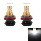 HJ  H8 8W 600lm 6500K 8-SMD 2323 LED White Light Steering Lamp Bulb for Car (12~24V, 2PCS)