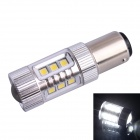 1157 80W 600LM 6500K 16-Samsung SMD LED Cool White Steering Backup Light for Car (DC12~24V)