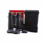 BIJIA 8x42 Nitrogen Waterproof High-power Binoculars - Black
