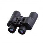 BIJIA10x50 High-power High-definition Night Vision Binoculars - Black