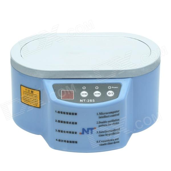 NT NT-285 Mini Ultrasonic Cleaner - Light Blue ultrasonic anilox roller cleaner cleaning machine for flexo and gravure printing