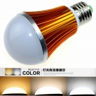 CXHEXIN G27A E27 10W 600lm 20-5630 LED Dimmable Light Lamp Bulb - White + Golden (AC 85~265V)