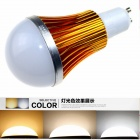 CXHEXIN G10A GU10 10W 600lm 20-5630 LED Dimmable Light Lamp Bulb - White + Golden (AC 85~265V)