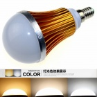 CXHEXIN G14A E14 10W 600lm 20-5630 LED Dimmable Light Lamp Bulb - White + Golden (AC 85~265V)