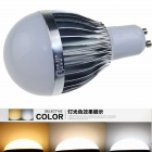 CXHEXIN G10 GU10 10W 600lm 20-5630 LED Dimmable Light Lamp Bulb - White + Silver (AC 85~265V)