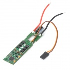 WLtoys V303-011 Blue Light Brushless Speed Controller Accessory for V303 / V303A / V303B Aircraft