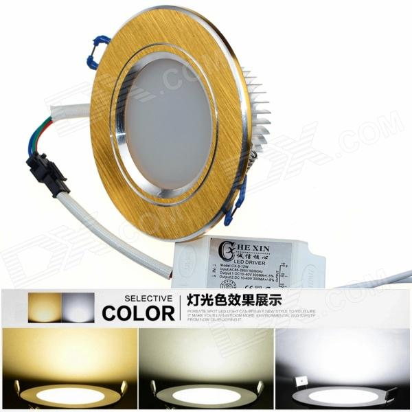 CXHEXIN 2.5'' G5+5 10W 600lm 20-SMD 5630 LED Dimmable Ceiling Lamp - White + Golden (AC 85~265V)