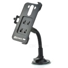 Car Universal Mount Holder for LG G3 - Black