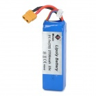 Wltoys V303-014 2700mAh Lithium Battery for V303 / V303A / V303B 4-Axis R/C Aircraft Toys