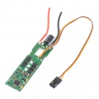 WLtoys V303-010 Red Light Brushless Speed Controller for V303 / V303A / V303B 4-Axis R/C Aircraft