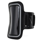 DULISIMAI Protective Sports Armband w/ Velcro for Samsung Galaxy S5 Mini - Black + Grey