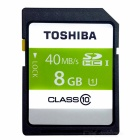 Toshiba 8GB SDHC Class 4 Secure Digital Memory Card (SD-K08G2B8TRT)