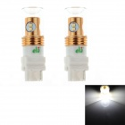 HJ 3156 8W 600lm 6500K 8-SMD 2323 LED White Steering / Reversing Lamp Bulb for Car (12~24V, 2PCS)