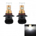 HJ 9005 8W 600lm 6500K 8-SMD 2323 LED White Steering / Reversing Lamp for Car (12-24V, 2PCS)