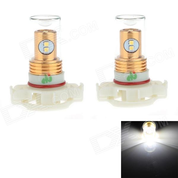 HJ H16 8W 600lm 6500K 8-SMD 2323 LED White Steering / Reversing Lamp for Car (12-24V, 2PCS) hj h16 8w 600lm 6500k 8 smd 2323 led white steering reversing lamp for car 12 24v 2pcs