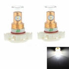 HJ H16 8W 600lm 6500K 8-SMD 2323 LED White Steering / Reversing Lamp for Car (12-24V, 2PCS)