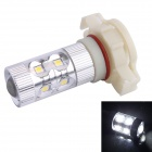H16 60W 650LM 6500K 12-Samsung SMD LED White Light Foglight Headlamp for Car (DC12-24V)