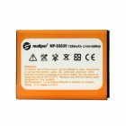 "Mallper Replacement 3.7V ""1200mAh"" Li-ion Battery for Samsung Galaxy ACE S5830 - Orange"