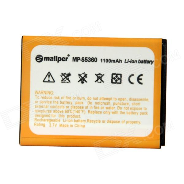 Mallper Replacement 3.7V 1100mAh Li-ion Battery for Samsung Galaxy Y S5360 - Orange replacement dual core 1600mah li ion battery for samsung galaxy ace s5830 2 pcs