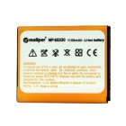 "Mallper Replacement 3.7V ""1100mAh"" Li-ion Battery for Samsung S5570 / S5330/ S5570 / I559 / i5510"
