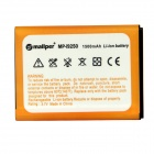 "Mallper Replacement 3.7V ""1500mAh"" Li-ion Battery for Samsung Nexus i9250 - Orange"