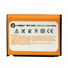 "Mallper Replacement 3.7V ""800mAh"" Li-ion Battery for Samsung G800 / F488E / G808 / G808E / L870"