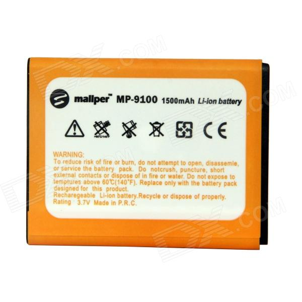 Mallper Replacement 3.7V 1500mAh Li-ion Battery for Samsung Galaxy S2 i9100 - Orange mallper mp i8160 3 7v 1275mah replacement li ion battery for samsung i8160 i8190 s3 mini