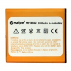 "Mallper Replacement 3.7V ""2000mAh"" Li-ion Battery for Samsung i8552 i8558 i869 i8550 i8530 - Orange"