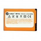 "Mallper Replacement BP-4L 3.7V ""1400mAh"" Li-ion Battery for Nokia 6790 / E52 / E55 + More - Orange"