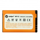 "Mallper BL-5J 3.7V ""1350mAh"" Li-ion Battery for Nokia 5800XM / 5802XM / 5900XM / 5230 / X6+ More"