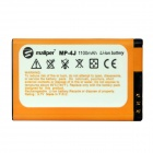 "Mallper BL-4J 3.7V ""1100mAh"" Li-ion Battery for Nokia C6 / C6-00 / C6-01 / C6-02 / 620 - Orange"