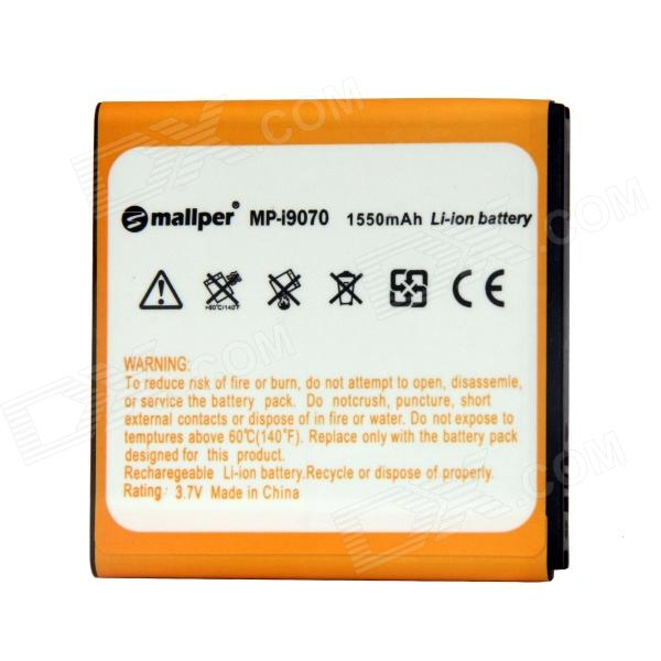 Mallper Replacement 3.7V 1550mAh Li-ion Battery for Samsung Galaxy S Advance i9070