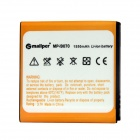 "Mallper Replacement 3.7V ""1550mAh"" Li-ion Battery for Samsung Galaxy S Advance i9070"