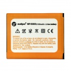 "Mallper Replacement 3.7V ""2100mAh"" Li-ion Battery Pack for Samsung i9300 Galaxy S3"