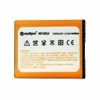 "Mallper Replacement 3.7V ""1200mAh"" Li-ion Battery for Samsung 6230c / B5722 / B7702"
