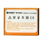 "Mallper Replacement 3.7V ""1500mAh"" Li-ion Battery for Samsung Galaxy W i8150 / S5820 / T759"