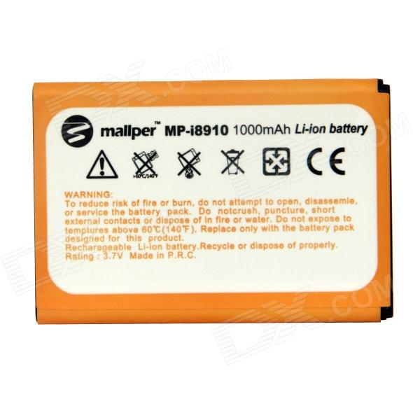 Mallper Replacement 3.7V 1000mAh Li-ion Battery for Samsung B6520 / B7300 / i8910 + More exerpeutic 1000 magnetic hig capacity recumbent exercise bike for seniors