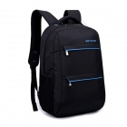 "SENDIWEI S-315W Waterproof Multifunction Protective Nylon Backpack for 15"" Laptops - Black"
