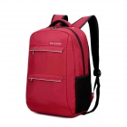 "SENDIWEI S-315W Waterproof Multifunction Protective Nylon Backpack for 15"" Laptops - Red"