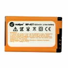 Mallper BL-4CT Replacement 3.7V 820mAh Li-Ion Battery for Nokia 5310 / 7310 / 7210 / 6600F + More